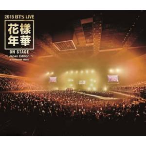 Blu-ray)防彈少年團/2015 BTS LIVE<花様年華 on stage>〜Japan Edition〜at  (PCXP-50396)|hakucho