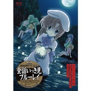 Blu-ray)TVアニメ化10周年記念 ひぐらしのなく頃に...