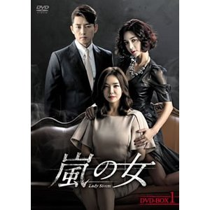 DVD)嵐の女 DVD-BOX1〈8枚組〉 (...の関連商品2