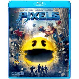 Blu-ray)ピクセル('15米) (BLU-80717)