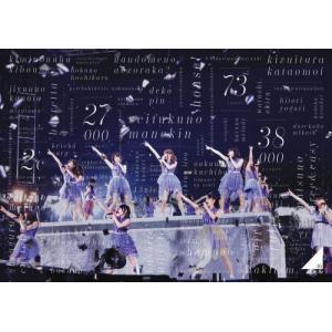 DVD)乃木坂46/3rd YEAR BIRTHDAY LIVE 2015.2.22 SEIBU D...