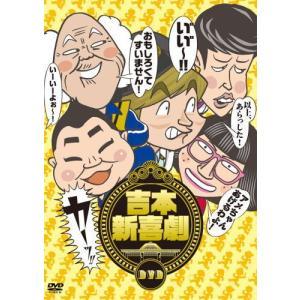 DVD)吉本新喜劇DVD-い゛い゛〜!カーッ!...の関連商品5