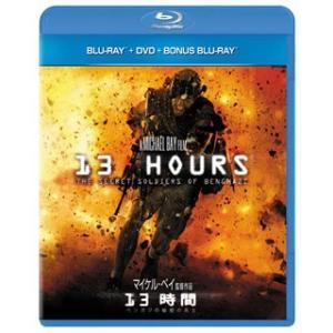 Blu-ray)13時間 ベンガジの秘密の兵士 ブルーレイ+DVD+ボーナスブルーレイ('16米)〈3枚組〉 (PJXF-1043)