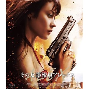 Blu-ray)その女諜報員アレックス('15米) (HPX...