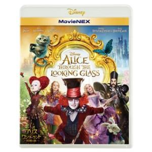 Blu-ray)アリス・イン・ワンダーランド/時間の旅 MovieNEX('16米)〈2枚組〉(Blu-ray+ (VWAS-6322)