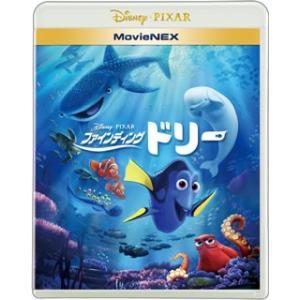 Blu-ray)ファインディング・ドリー MovieNEX('16米)〈3枚組〉(Blu-ray+DVD) (VWAS-6339)