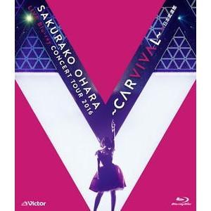 Blu-ray)大原櫻子/LIVE Blu-ray CONCERT TOUR 2016〜CARNIVAL〜at  (VIXL-177)