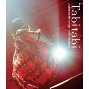 Blu-ray)Every Little Thing/20th Anniversary Best Hit Tou (AVXD-92405)