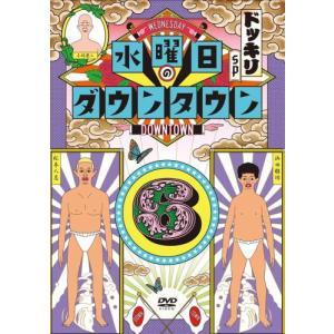 DVD)水曜日のダウンタウン(6) (YRBN-91117)|hakucho