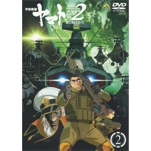 DVD)宇宙戦艦ヤマト2202 愛の戦士たち 2...の商品画像