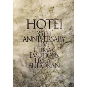 DVD)布袋寅泰/HOTEI 35th ANNIVERSARY LIVE Climax Emotions〜Liv (TYBT-10047)|hakucho