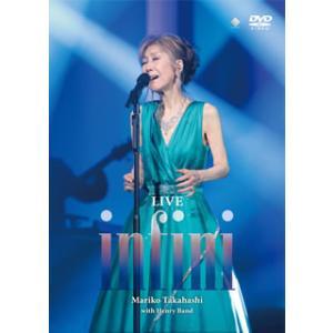 DVD)高橋真梨子/LIVE infini (VIBL-856)|hakucho