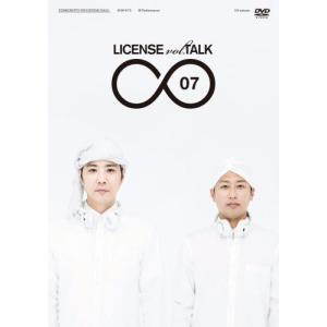 DVD)ライセンス/LICENSE vol.T...の関連商品6