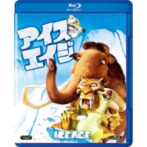 Blu-ray)アイス・エイジ('02米) (FXXJC-22236)