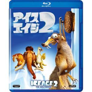 Blu-ray)アイス・エイジ2('06米) (FXXJC-29980)