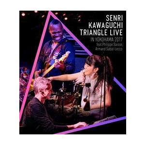 Blu-ray)川口千里/SENRI KAWAGUCHI TRIANGLE LIVE IN YOKOHAMA 2017 (KIXM-305)|hakucho