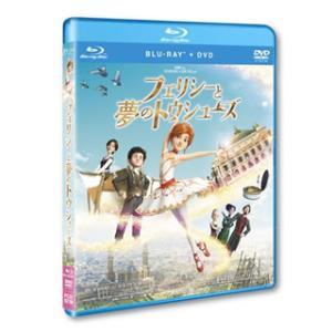 【更新時点で、取引先在庫です・通常1〜6日程度で発送】 メディア:Blu-ray / 2018/01...