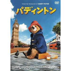 DVD)パディントン('14英)〈期間限定価格版...の商品画像