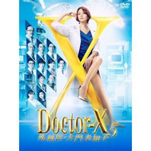 DVD)Doctor-X〜外科医・大門未知子〜5 DVD-BOX〈6枚組〉 (PCBE-63715)|hakucho