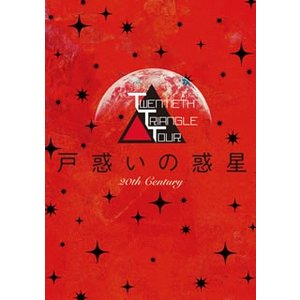 DVD)20th Century/TWENTI...の関連商品6