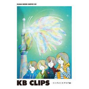 DVD)KANA-BOON/KANA-BOON MOVIE ...