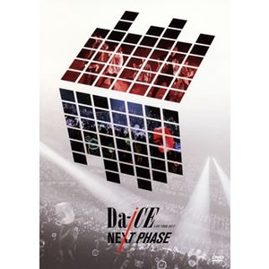 DVD)Da-iCE/LIVE TOUR 20...の関連商品8