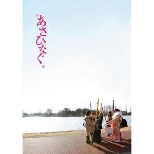 Blu-ray)あさひなぐ スペシャル・エデ...の関連商品10