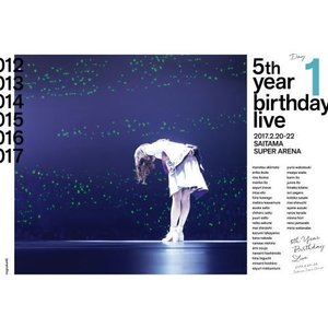 Blu-ray)乃木坂46/5th YEAR BIRTHDAY LIVE 2017.2.20-22 SAITAMA SU (SRXL-158)|hakucho