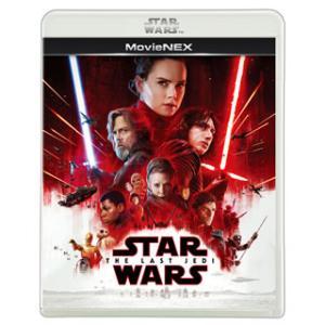 Blu-ray)スター・ウォーズ/最後のジェダイ MovieNEX('17米)〈3枚組〉(通常盤)(...