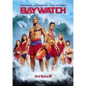 DVD)ベイウォッチ('17米) (PJBF-1254)
