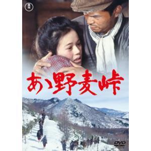 DVD)あゝ野麦峠('79新日本映画) (TDV-28234D)|hakucho