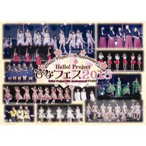 DVD)Hello!Project 20th Anniversary!!Hello!Project ...