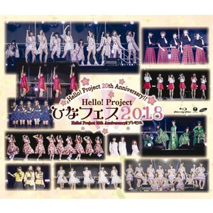 Blu-ray)Hello!Project 20th Anniversary!!Hello!Project ひなフェス2 (EPXE-5135)|hakucho