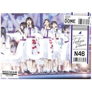 DVD)乃木坂46/真夏の全国ツアー2017 FINAL!IN TOKYO DOME〈完全生産限定盤・3枚組〉( (SRBL-1802)|hakucho