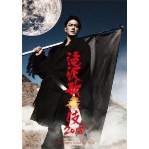 Blu-ray)滝沢秀明/滝沢歌舞伎2018 (AVXD-92730) (初回仕様) hakucho