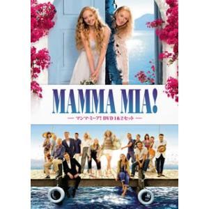 DVD)マンマ・ミーア! 1&2セット〈2枚組〉 (GNBF-3948)