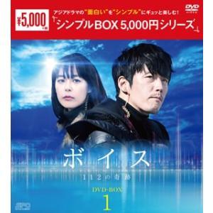 DVD)ボイス〜112の奇跡〜 DVD-BOX1〈5枚組〉 (OPSD-C188)|hakucho