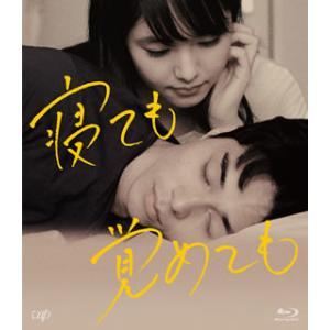 Blu-ray)寝ても覚めても('18映画「寝ても覚めても」製作委員会/COMME DES CINE...