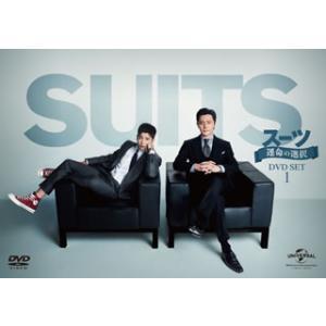 DVD)SUITS/スーツ〜運命の選択〜 DVD SET1〈5枚組〉 (GNBF-3965)