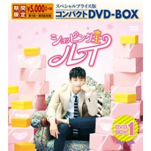 【更新時点で、取引先在庫です・通常1〜6日程度で発送】 メディア:DVD / 2019/05/10発...