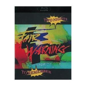 Blu-ray)フェア・ウォーニング/トゥー・ナイツ・トゥ・リメンバー〈2枚組〉 (KIXM-370)|hakucho