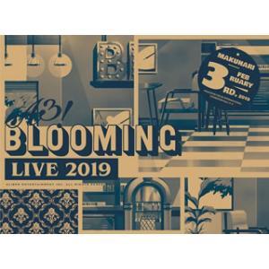 Blu-ray)A3!BLOOMING LIVE 2019 幕張公演版 (PCXP-50655) hakucho