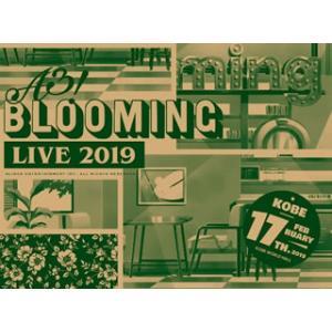 Blu-ray)A3!BLOOMING LIVE 2019 神戸公演版 (PCXP-50656) hakucho