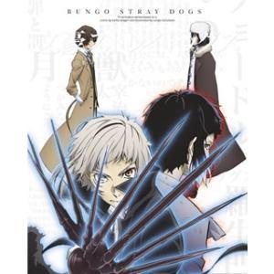 Blu-ray)文豪ストレイドッグス 第16巻 (KAXA-7696) hakucho