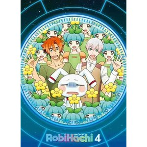DVD)RobiHachi 4 (PCBG-53274) hakucho