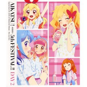 Blu-ray)アイカツ!シリーズ 5thフェスティバル!! DAY2 (LABX-8365) hakucho
