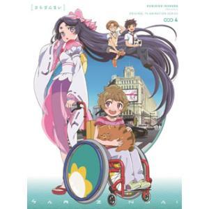 DVD)さらざんまい 4〈完全生産限定版〉(初回出荷限定) (ANZB-14387)|hakucho
