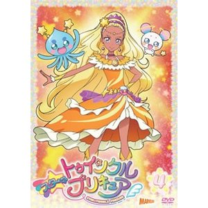 DVD)スター☆トゥインクルプリキュア vol.4 (PCBX-51814) hakucho