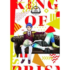 DVD)KING OF PRISM-Shiny Seven Stars- 第4巻 (EYBA-12591)|hakucho