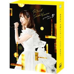 DVD)指原莉乃/指原莉乃卒業コンサート〜さよなら,指原莉乃〜 SPECIAL DVD BOX〈7枚組〉 (HKT-D0042)|hakucho
